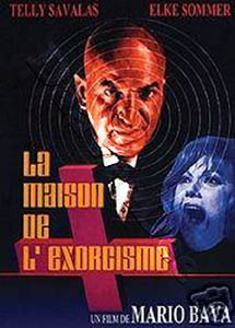 The House of Exorcism (DVD)