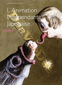 The Independent Japanese Animation (Volume 2) (Blu-Ray)
