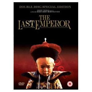 The Last Emperor (Theatrical and Director's Versions) (DVD)