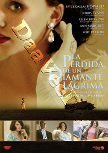 The Loss of a Teardrop Diamond (2008) (DVD)