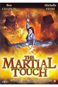 The Martial Touch (DVD)