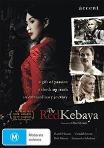 The Red Kebaya (DVD)