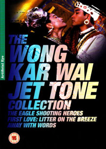 The Wong Kar Wai Jet Tone Collection - 3-DVD Box Set (DVD)