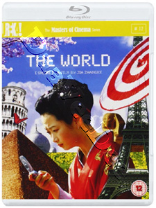 El mundo ( The World (2004) ) (Blu-Ray)
