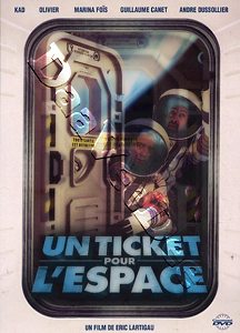 Ticket to Outer Space (DVD)