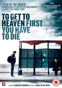 To Get to Heaven First You Have to Die (DVD)