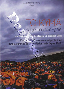 To Kyma. A Rescue in the Aegean Sea