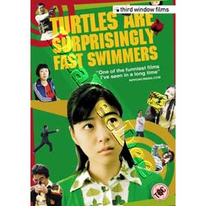 Turtles Are Surprisingly Fast Swimmers (DVD)
