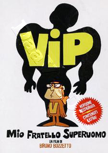 VIP: My Brother Superman (DVD)