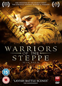 Warriors of the Steppe (DVD)
