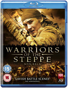Warriors of the Steppe (2012) (Blu-Ray)